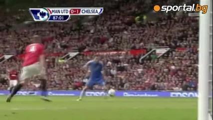 Манчестър Юнайтед - Челси 0-1