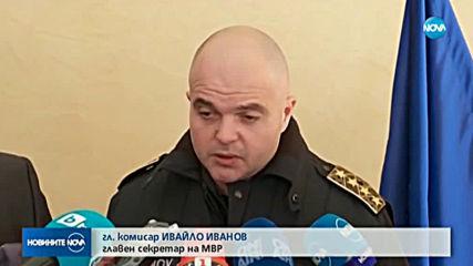 Двама задържани за убийството на младия мъж в Бургас
