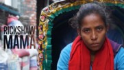 Faster than the men: Bangladesh's only female driver