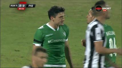 Локомотив Пловдив - Лудогорец 2:0