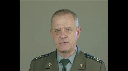 Говори полковник Владимир Квачков