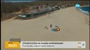 Иракли от дрон: Тече усилена строителна дейност