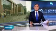 Новините на NOVA (24.06.2021 - 6.00)