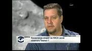 Космически апарат на НАСА засне кометата Темпел 1