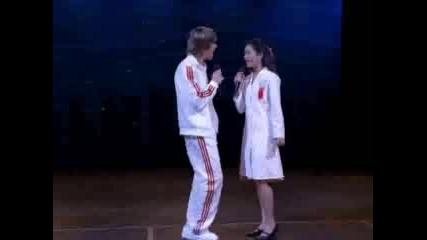 High School Musical - Songs