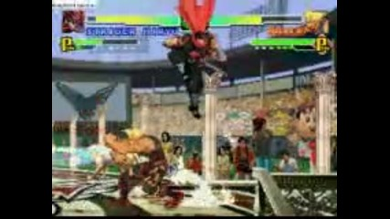 Tournament - Round 2 Match 4 Strider Hiryu Vs Guile