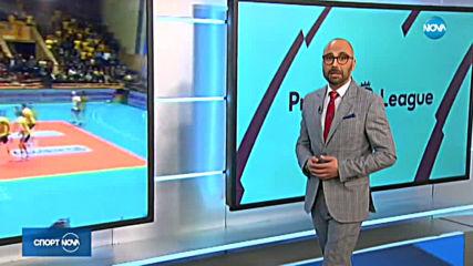 Спортни новини (19.01.2020 - централна емисия)