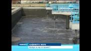 Аварията с фекални води на плажа в Черноморец е отстранена - Новините на Нова