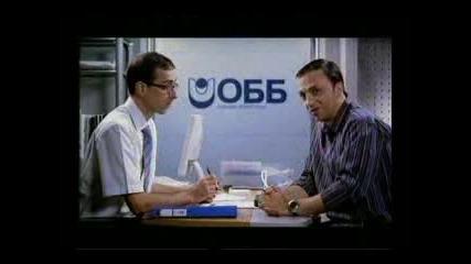 Яка Пародия На Обб Банка (18)