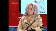 Big Brother 4 23.09.2008 Част1