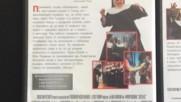 Българските Dvd издания на Систър Акт (1992-1993) А Плюс Филмс 2012