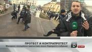 Бисер Миланов и компания са арестувани