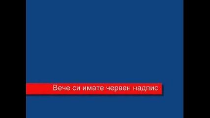 Как Да Пишем Цветно В Zazz.bg-VBOX7.com