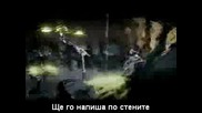 Linkin Park - Breaking The Habit + Бг Суб