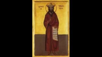 Св. Йоан Кукузел - Ангелогласният * Православни песнопения