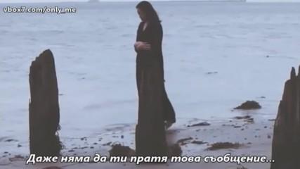 Беше различно... • Премиера 2016 Natasa Theodoridou - Itan Allios