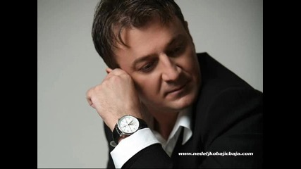 *сръбско* Nedeljko Bajic Baja - Album dragih uspomena 2010 + Превод и Текст