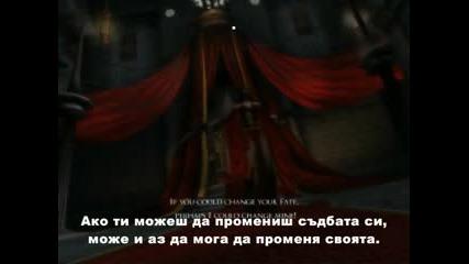 Prince Of Persia - Победа Над Императрицата