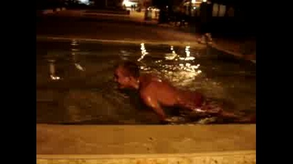 Пич Плува В Шадраван