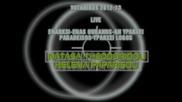 Natasa Theodoridou - Elena Paparizou Live Votanikos 2012 . 13