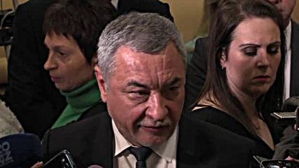Валери Симеонов за Закона за хазарта