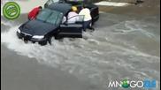 Драма с наводнение в Колумбия много яко