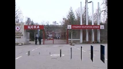 Дучето се отказа от председателския пост на националния фен клуб на ЦСКА