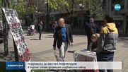 ЗАРАДИ ОБГГАЗЯВАНЕТО: Бургас иска местен референдум