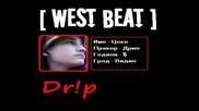 Westbeat - Автомати Заредени