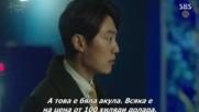 [бг субс] The Legend Of The Blue Sea / Легендата на Синьото море (2016) Епизод 17