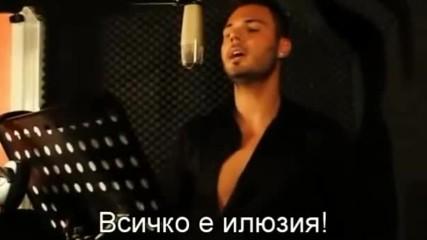 Превод - Христос Екзархос - Името Ти Чувам