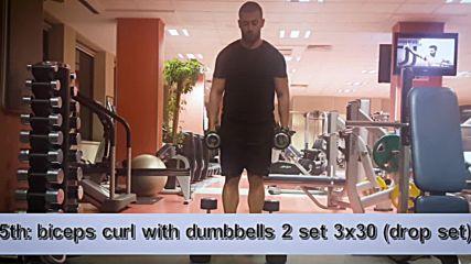 90 дневна трансформация | Изграждане на мускул, горене на мазнини | Ден 19 - Рамена, бицепс