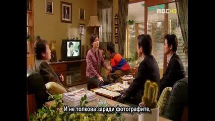 [ Bg Sub ] Goong - Епизод 2 - 3/3