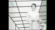 Паша Христова - Една българска роза