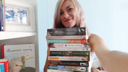 Библиотерапия ! (Или как книгите лекуват депресия) + кратки ревюта