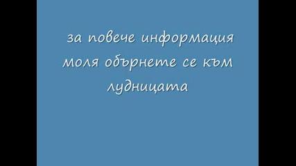 Клип4е Танго.wmv