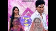 Името на любовта Pyara ka nam епизод 54