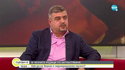 Доцент Лозанов: Хората с наднормено тегло трябва да се ваксинират
