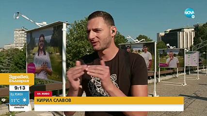 Изпочупиха платна с послания за глухите и ЛГБТ-общността
