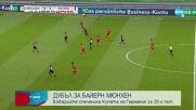 Спортни новини (05.07.2020 - обедна емисия)