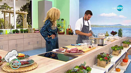 """Как да приготвим пастърма и филе """"Елена"""" у дома? - """"На кафе"""" (21.09.2020"""