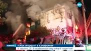 Девет загинали и 15 изчезнали при пожар на рейв парти