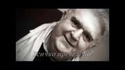 Чувствам толкова самота - Пасхалис Терзис (превод) (на живо)