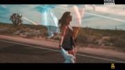 Nalini Kane-baachball Remix