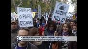 Хиляди се събраха на антиправителствен протест в Мадрид