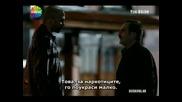 Безмълвните - Suskunlar - 6 eпизод - 5 част - bg sub