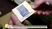УНИКАЛНА КОЛЕКЦИЯ: Мъж от Силистра има над 800 кутии от стари марки цигари