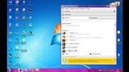 Ден през ден еп 1 . Как да изтрием хронологията от скайп?