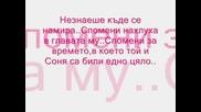 Mnoogoo Tujni4kaa (po Deistvitelen Slu4ai)