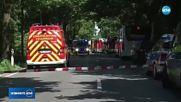 Нападение с нож в Германия, 14 ранени